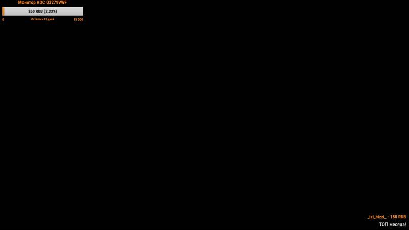 PS4 пубговер