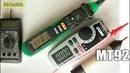 Мультиметр MUSTOOL MT92 6000