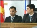 Заседание Собрания молодых депутатов