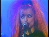 Nina Hagen - Erfurt &amp Gera (Live bei