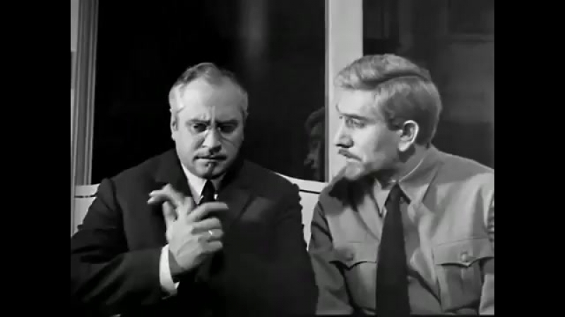 х-ф Операция Трест 1967 год
