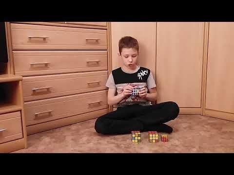 Кубик Рубика - Выпуск 5