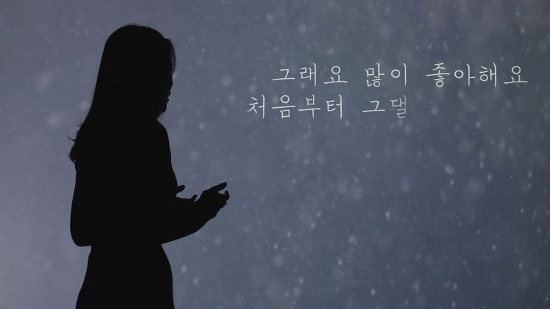 마크툽 (MAKTUB) - 눈 (feat. 정영은) [Music Video]