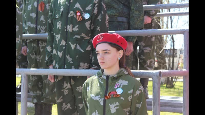 Командир юнармейского отряда СПК ВАРЯГ