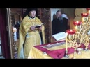 Litany of Fervent Supplication Сугубая ектения Divine Liturgy