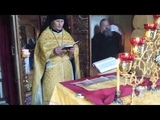 Litany of Fervent Supplication (Сугубая ектения) - Divine Liturgy