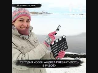 Жительница Мюнхена сравнивает места съемок с кадрами из фильмов