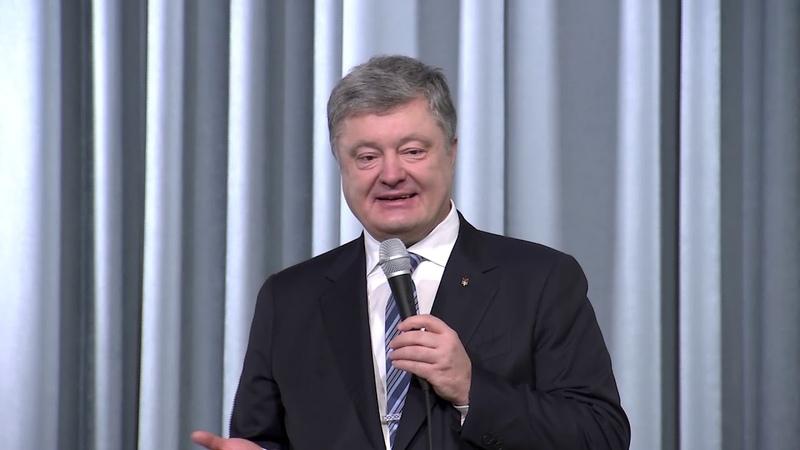 Президент: Україна змінилася. Єдине, що нам треба – це забезпечити нашу єдність