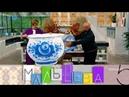Мальцева : интерьер врусском стиле иличный музей Никаса Сафронова (02.10.2010)