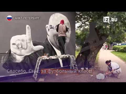 Ты просто космос, Стас. Граффити с Станиславом Черчесовым появилось в Санкт-Петербурге/Сергей Шнуров
