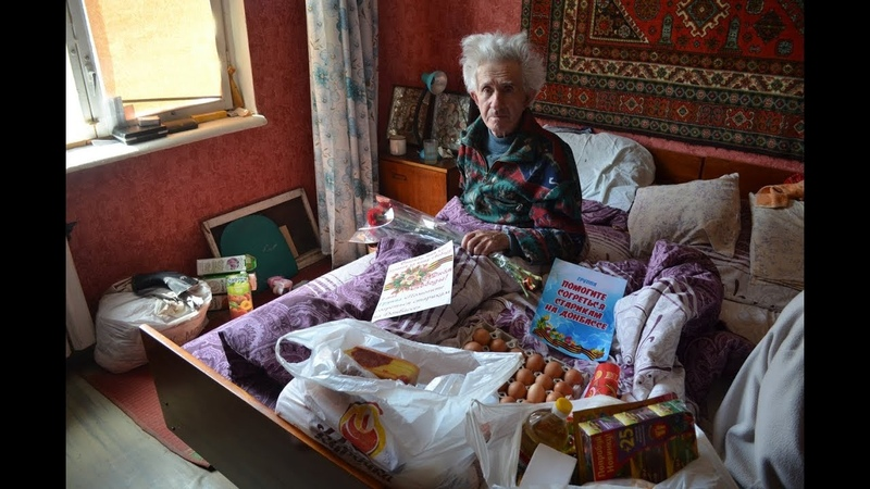 О практике выживания на 3 тыс. рублей в Донбассе