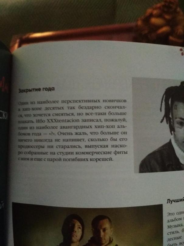 Ян Тихонов |