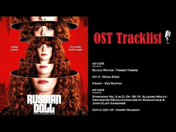 Russian Doll Soundtrack | OST Tracklist