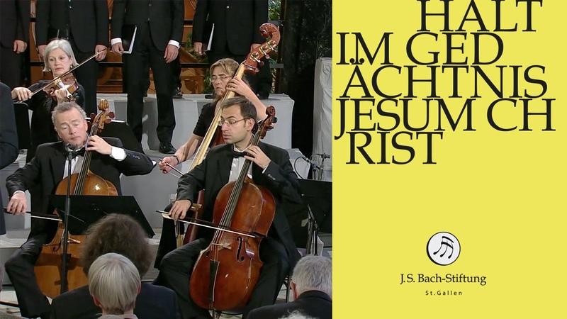 J.S. Bach - Cantata BWV 67 - Halt im Gedächtnis Jesum Christ - 2 - Aria (J. S. Bach Foundation)