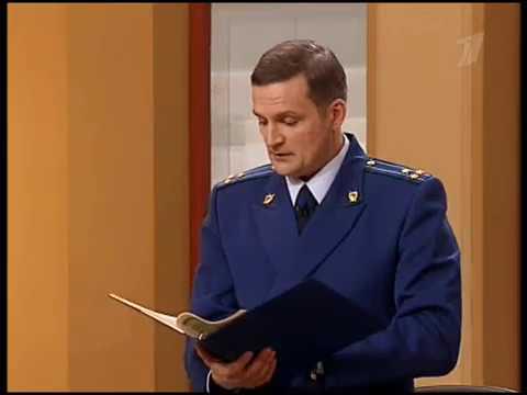 Федеральный судья (Первый канал,18.05.2007)