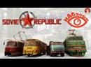 нАбзоре Workers Resources Soviet Republic