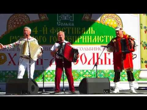 Валерий Сёмин, Николай Архипкин, Сергей Ижукин (bk.mirt@mail.ru)