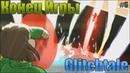 Glitchtale EP6 Конец игры: Intro Animation | Русский дубляж [RUS]