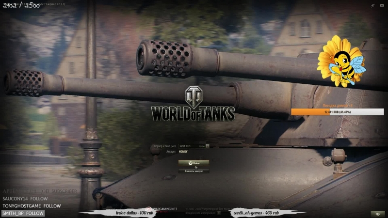 World of Tanks. Горящая жопка в рандоме.