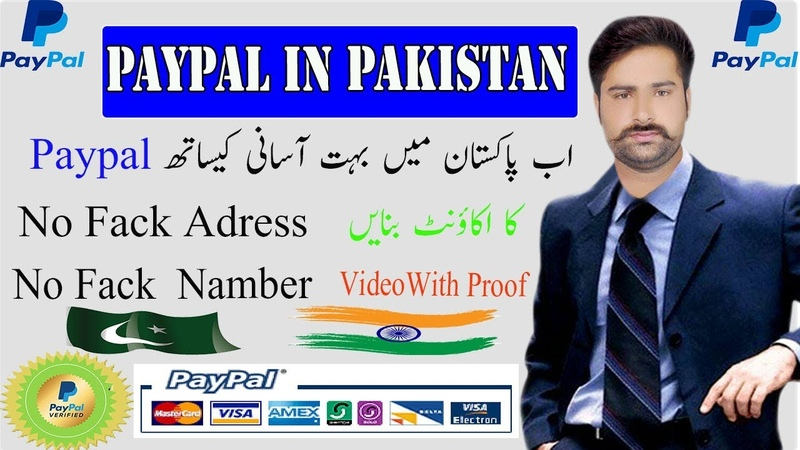 How To create paypal account in pakistan 2019 Full ProofUrdu