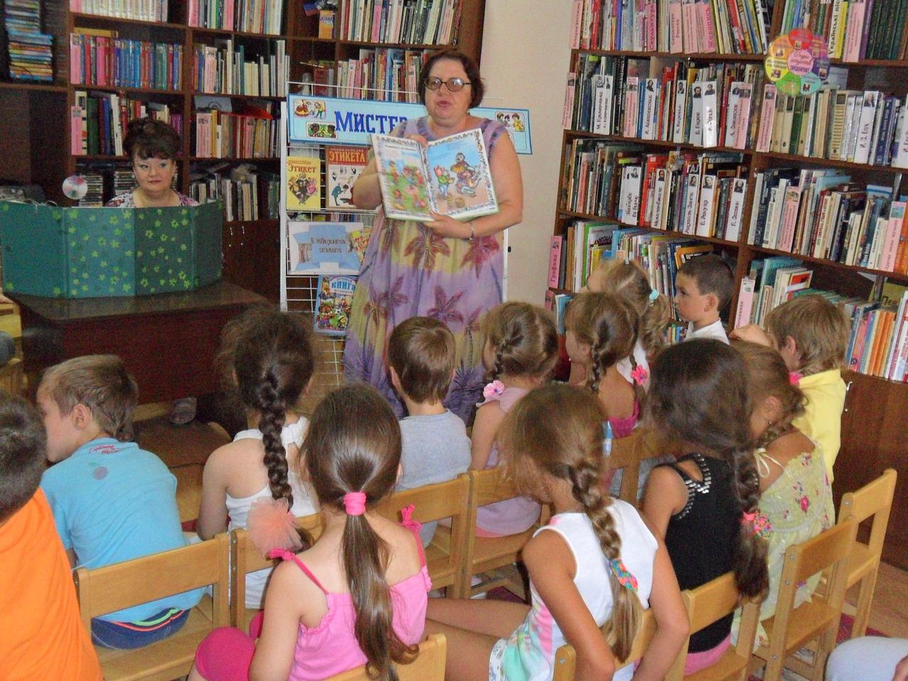 Донецкая республиканская библиотека для детей, отдел искусств, урок этикета, как вести себя в гостях