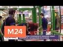В супермаркете охранник ЖЕСТОКО избил посетителя, заподозрив его в краже - Москва 24