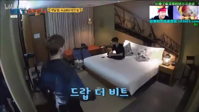 Bambam still wants to party and theres mark in bed HAHAHHA this dude wont let mark in peace.