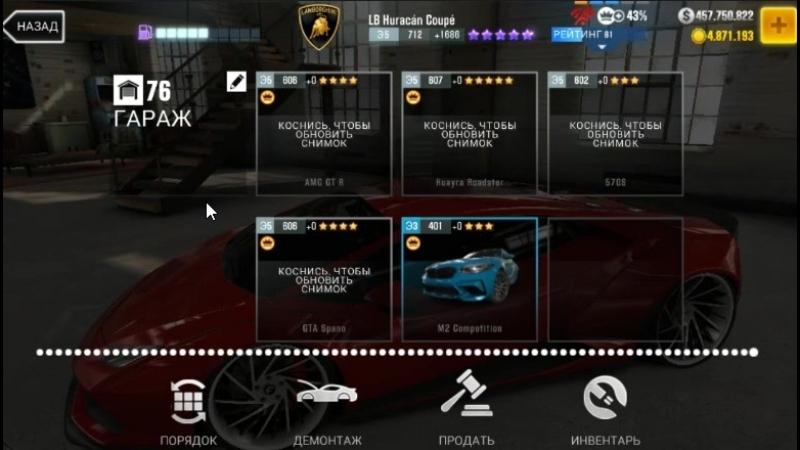 CSR Racing 2 Мой гараж.
