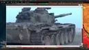 Сирия сегодня новости 05.08.2018 Китай и Сирия будут вести войну вместе