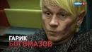 Две жены отпетого мошенника не могут поделить его деньги Андрей Малахов Прямой эфир