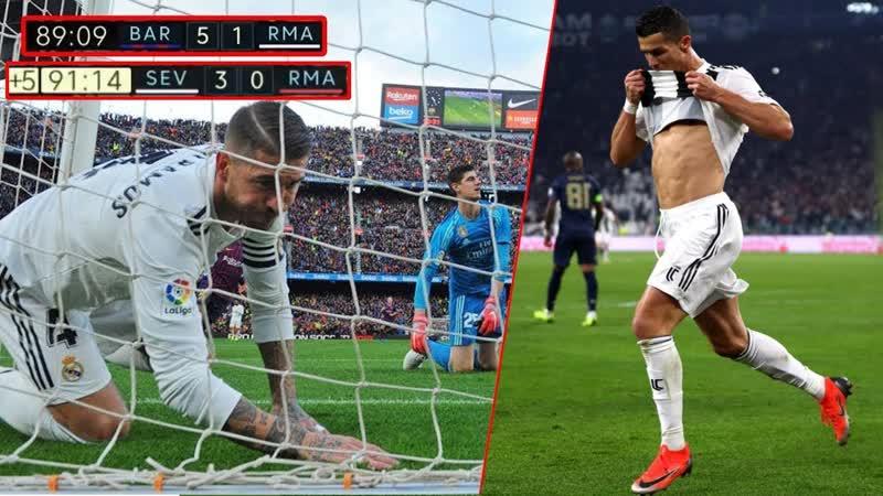 Игра Реал Мадрида без Криштиану Роналд и игра Ювентуса с приходом CR7