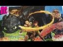 Как приручить дракона 2. Пазлы для детей | How to train your dragon 2 Puzzle