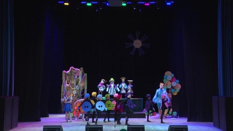 Детский спектакль Невероятные приключения в стране пуговиц по мотивам пьесы Ланы Ра