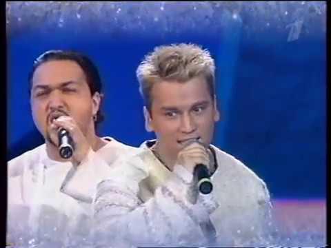 Премьер Министр - Украинская песня (Песня Года 2001 Финал)