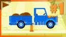 Фермерский грузовичок 1 Мультики про машинки для детей.