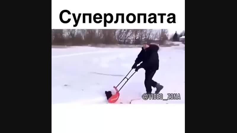 Как вам суперлопата С такой снег убирать быстро и легко - vk.comtricks_lf