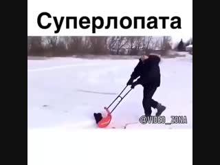 Как вам суперлопата? С такой снег убирать быстро и легко - vk.com/tricks_lf
