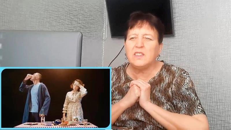 Рита Дакота - Цунами (Премьера клипа, 2018) / РЕАКЦИЯ