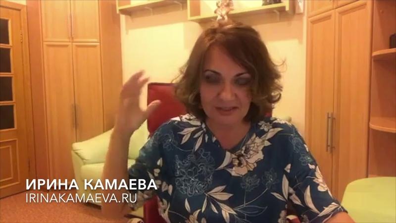 Ирина Камаева. Обсессивно-компульсивный тип личности в психоанализе