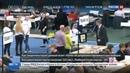 Новости на Россия 24 • Единая Россия определилась с кандидатами в главы трех регионов
