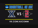 NCAAM | Xavier VS San Diego State