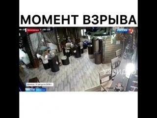 Как погиб Александр Захарченко