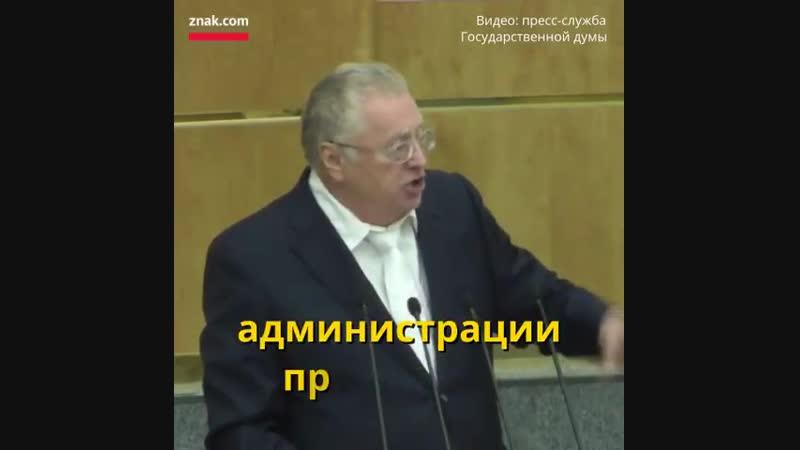 Проблемы избирателей как месяц питаться на 3500 рублей Проблемы депутатов пришлось ехать на работу вдвоем на одной машине