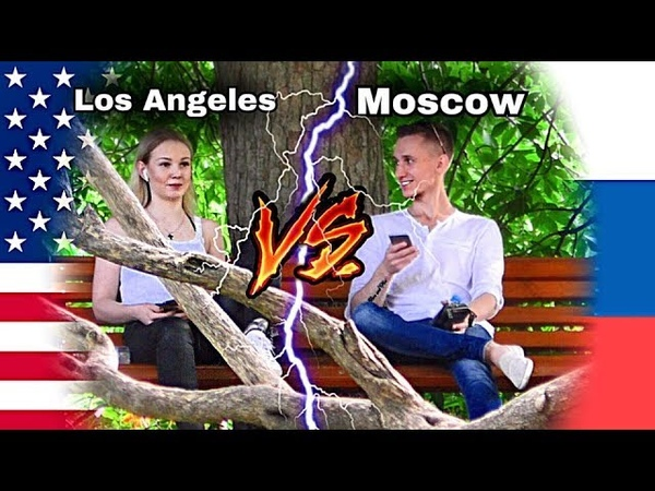 Los Angeles VS Moscow. Пикап от ALM Vlad