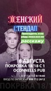 Ирина Мягкова фото #50