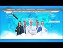 Академия Успех Вместе - Бизнес система! Проект Века!