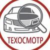 Техосмотр - ОСАГО - Диагностическая карта