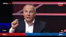 Нестор Шуфрич о начале конфликта на Донбассе 05 09 18