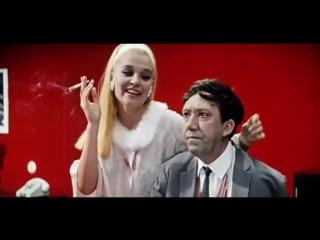 Нет, только вино - цитата из фильма Леонида Гайдая Бриллиантовая рука 1968