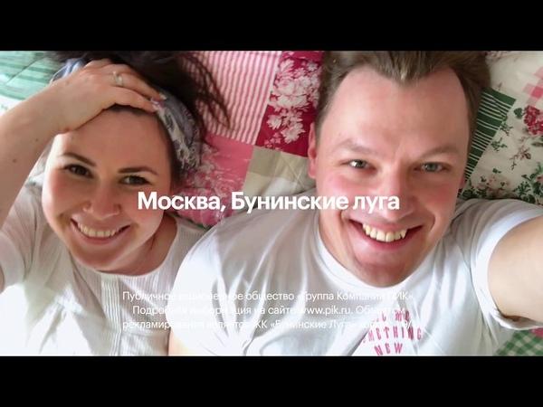 Вера Щербакова Группа ПИК